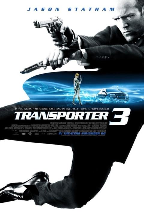 08091301_Transporter_3_00.jpg