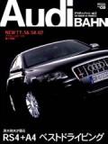 bahn-3f40c.jpg