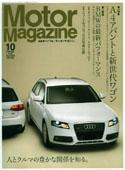 mmagazine0810.jpg